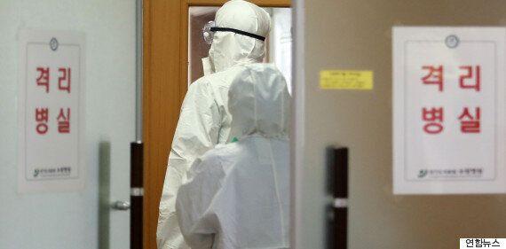 정부 지정한 '메르스 거점 병원', 음압병상도
