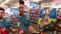 마트 장난감 기타로 블루스 치는