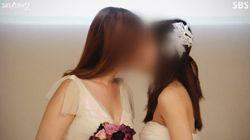 SBS 스페셜이 말하는 동성 결혼이 당연한