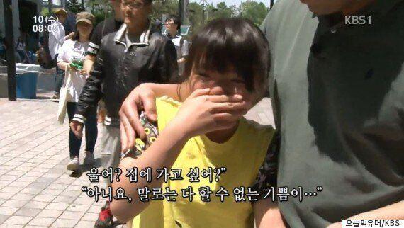 만화책 찢긴 딸을 서울코믹월드에 데려간 '아빠