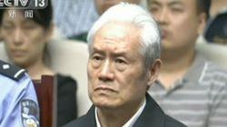 중국 저우융캉 전 공산당 상무위원