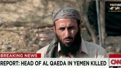 예멘 알카에다 1인자 미국 드론 공격에