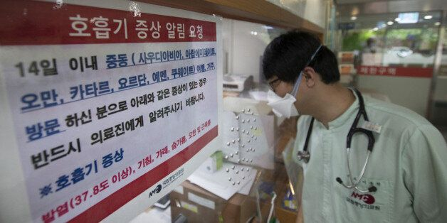 '메르스 환자 신고 안 한 의사 처벌' 방침에 의료계