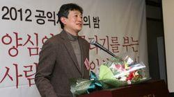 [카드뉴스] KT 세계7대경관 선정 전화투표 비리 제보자, 그에게 무슨
