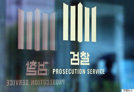 검찰, 박근혜 대선캠프 관계자 자택 전격