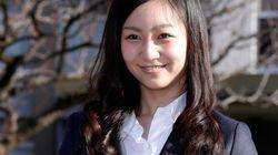 한국인 사칭해 가코 공주에게 협박글 올린 日 40대