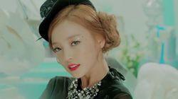 카라의 신곡 '큐피드' 뮤직비디오