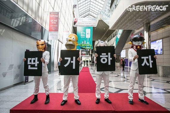 태권V와 친구들이 '월드 IT 쇼 2015'를 급습한
