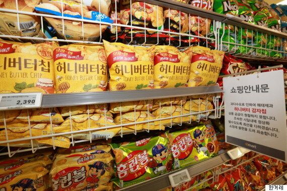 허니버터칩 공장 더 짓는다 : 내년