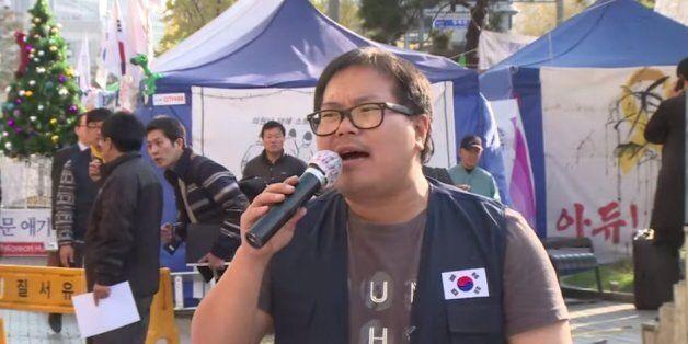 보수단체의 '세월호 시위 반대' 천막이