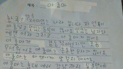 외국인의 눈에 비친 '초능력자', 한국