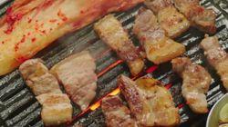 한국인이 좋아하는 삼겹살의