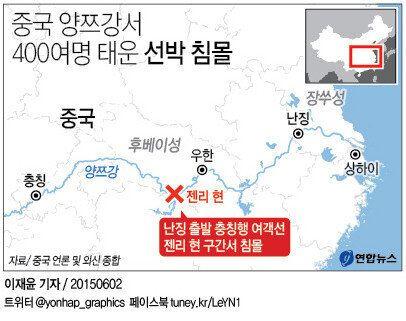 양쯔강서 440여명 태운 여객선