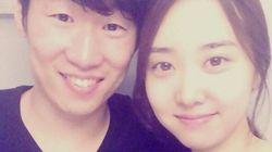 박지성 11월에 만두 아빠