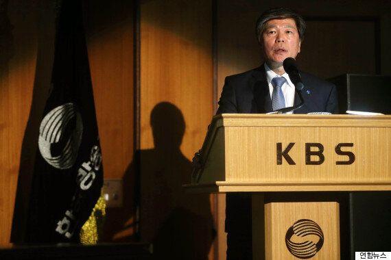 KBS, 수신료 월 1500원 인상 재추진 : 성사