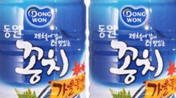 맹기용 효과? 동원F&B '냉부해' 방송 후 시가총액 약1312억