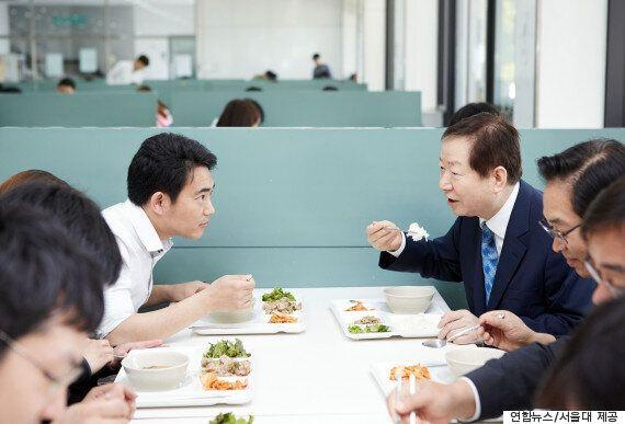 서울대 학생식당, 아침식사 1000원으로
