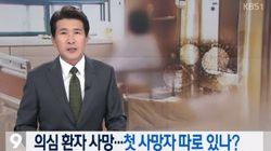 KBS 뉴스,