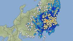 일본 간토 지방에 규모 5.6