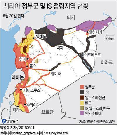 IS, 고대 유적도시 팔미라 이어 시리아-이라크 국경도