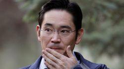 이재용 삼성공익재단·삼성문화재단 이사장