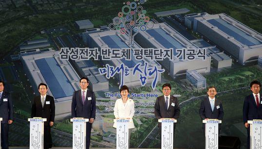 삼성, 세계 최대 반도체 생산라인 건설
