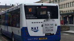 영국 버스회사가 만든 이상한