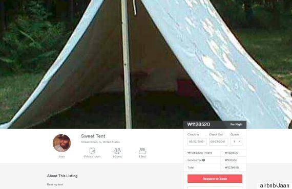 에어비앤비에서 100만원에 텐트 1박을 제안한