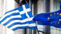 디폴트는 없다 : 그리스 IMF 채무