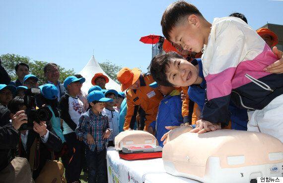 박근혜 대통령이 어린이에게 들려준 이야기