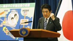 일본 '평화헌법' 우리도 함께
