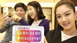 LG유플러스도 '데이터 중심 요금제'