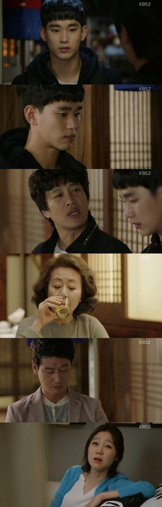 [어저께TV]'프로듀사' 신입PD 김수현, 너도