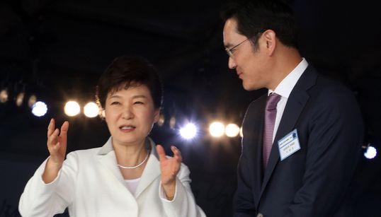 [화보] 박근혜 대통령과 이재용 삼성 부회장의