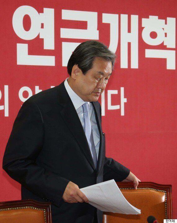 김무성·유승민