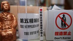 일본 극우 정치인, '위안부 모욕' 소녀상
