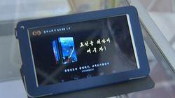 북한이 자체 개발한 태블릿PC