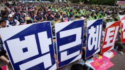 세계 최대 교원단체, 박근혜 정부에