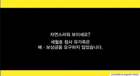 권성민 전 MBC PD가 연출한 2개의 동영상,