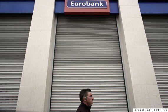 그리스 구제금융 협상, 타결