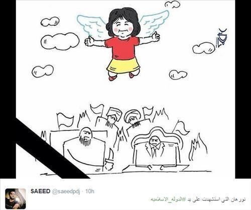 IS, 이라크서 2살 여아