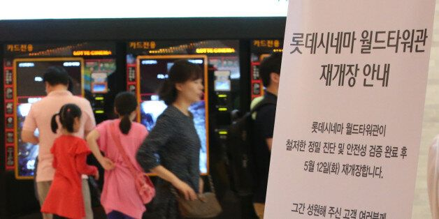 제2롯데월드 8층 공연장서