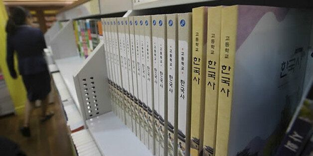 고교 한국사 고대사 강화하고 근현대사 비중 40%