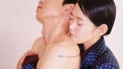 매력남녀 하시시박과 봉태규, 결혼