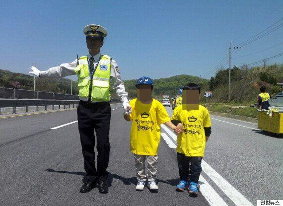 삼보일배 세월호 유족과 동행한 익산