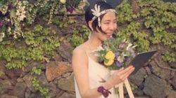 김나영, 아름답고 소박하게 깜짝 비밀