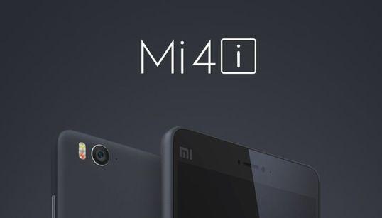 샤오미, 22만원 스마트폰 'Mi4i' 출시 (사진,