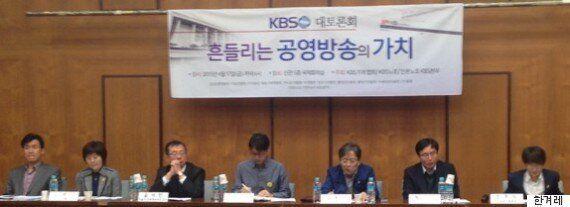 조현아 KBS 여성협회장