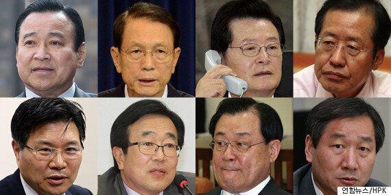 박 대통령의 메시지가 부적절한 5가지
