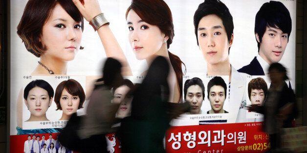 중화권 언론, 한국 성형수술 위험성 잇따라